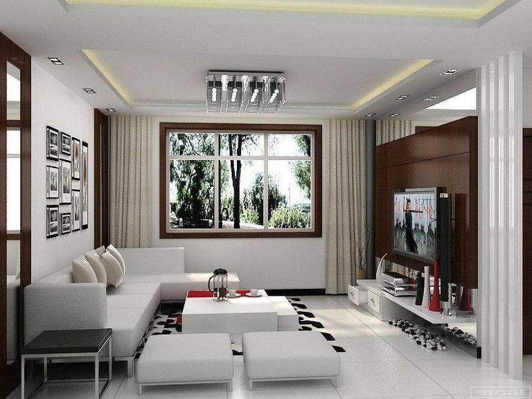 Modern Small Living Room